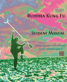 buddha kung fu student manual parts 1 and 2