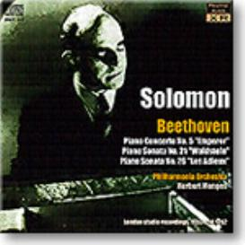 SOLMON plays Beethoven Concerto No 5, Sonatas 21 and 26, Ambient Stereo MP3 | Music | Classical