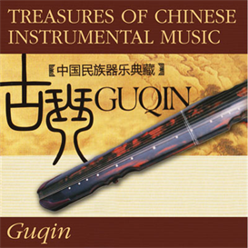 Treasures Of Chinese Instrumental Music - Guqin 320kbps MP3 album | Music | World