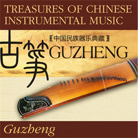Treasures Of Chinese Instrumental Music - Guzheng 320kbps MP3 album | Music | World