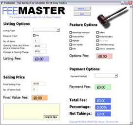 FeeMaster | Software | Utilities