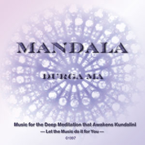 Mandala - download | Music | Alternative