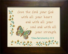 Heart Soul Strength - Deuteronomy 6:5 | Crafting | Cross-Stitch | Religious