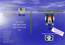 Green Belt Syllabus | Movies and Videos | Educational