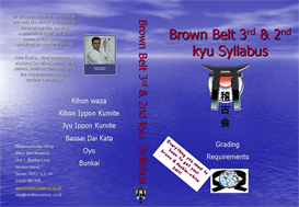 Brown Belt Syllabus | Movies and Videos | Educational