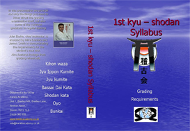 1st kyu Syllabus | Movies and Videos | Educational