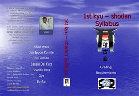 1st kyu syllabus