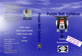 Purple Belt Syllabus | Movies and Videos | Educational