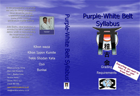 Purple & White Belt Syllabus | Movies and Videos | Educational