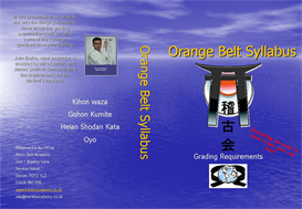 Orange Belt Syllabus | Movies and Videos | Educational