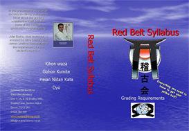 red belt syllabus