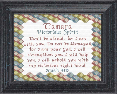 First Additional product image for - Name Blessings -  Tamara