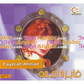 Fayzah Ahmad - All Songs | Music | World