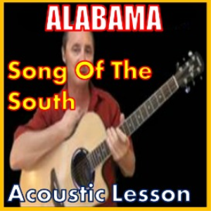 Learn to play Song Of The South by Alabama | Movies and Videos | Educational