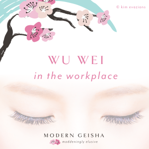 wu wei in the workplace
