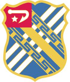 18th Field Artillery Regiment Crest JPG File [1017]   Other Files   Graphics