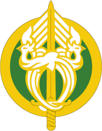 92nd Military Police Battalion Insignia  AI File [1021] | Other Files | Graphics