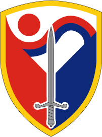 403rd Support Brigade EPS File [2517] | Other Files | Graphics