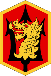 631st Field Artillery Brigade EPS File [2705] | Other Files | Graphics