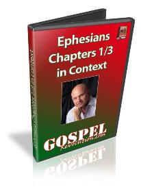 Ephesians Chapters 1 Through 3 in Context (Audiobook) | Audio Books | Religion and Spirituality