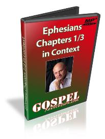 Ephesians Chapters 1 Through 3 in Context (MP3) | Audio Books | Religion and Spirituality