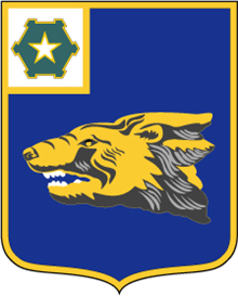 40th Infantry Regiment AI File [2883] | Other Files | Graphics