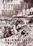 History Of World War II The Japanese Paranoia | Movies and Videos | Documentary