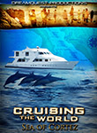 Cruising the World Sea of Cortez | Movies and Videos | Documentary