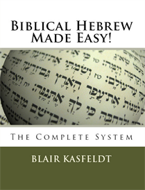 Biblical Hebrew Made Easy: The Complete System | eBooks | Language
