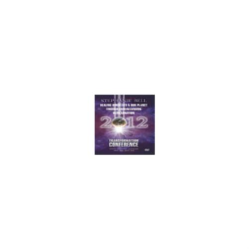 First Additional product image for - Stephanie Bell - Healing Ourselves & Our Planet Through Understanding Reincarnation Transformation 2012 LONDON MP3