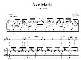 ave maria, medium voice in g major (baritone)schubert latin digi