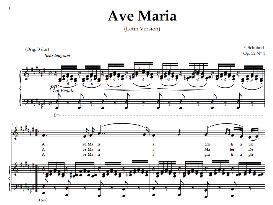 ave maria in f major (contralto) schubert (latin). digital score. a4 (portrait)