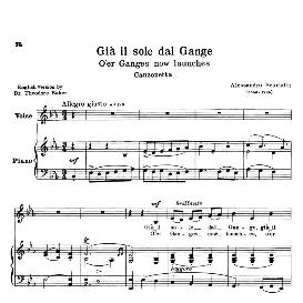 già il sole dal gange, low voice in e flat major, a.scarlatti. for contralto, bass, countertenor. transposition for low voice (schirmer). source: anthology of italian song of the 17th and 18th centuries (parisotti), vol.2, schirmer (1894)