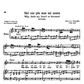 Nel cor più non mi sento, Medium-High Voice in F Major, G.Paisiello. For Soprano, Mezzo. Reprint (Schirmer). Source: Anthology of Italian Song of the 17th and 18th centuries (Parisotti), Vol.1, Schirmer (1894) | eBooks | Sheet Music