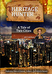 heritage hunter a tale of two citiess
