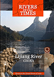 Rivers of Our Time Lijiang River China | Movies and Videos | Documentary