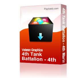 4th Tank Battalion - 4th Marine Division - FMF USMC - 53 Days [1994]   Other Files   Graphics