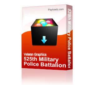 525th Military Police Battalion - VIGILANT WARRIOR [2961] | Other Files | Graphics
