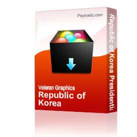 Republic of Korea Presidential Unit Citation Ribbon [1790] | Other Files | Graphics