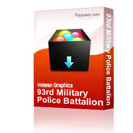 93rd Military Police Battalion - DUI [2769] | Other Files | Graphics