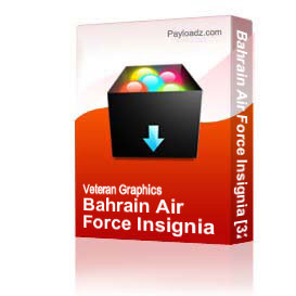Bahrain Air Force Insignia [3255] | Other Files | Graphics