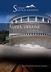 Naxos Scenic Musical Journeys Russia, Ukraine, St. Petersburg, Sebastopol, Odessa | Movies and Videos | Documentary