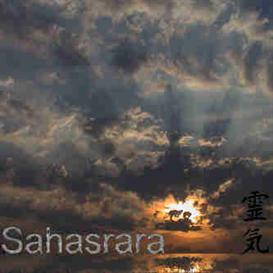awake - arise - relaxation track from sahasrara