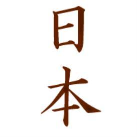 Learn Japanese Ebook | eBooks | Language