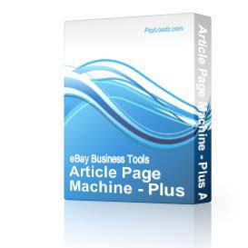 Article Page Machine - Plus Article Submiiter | Software | Internet
