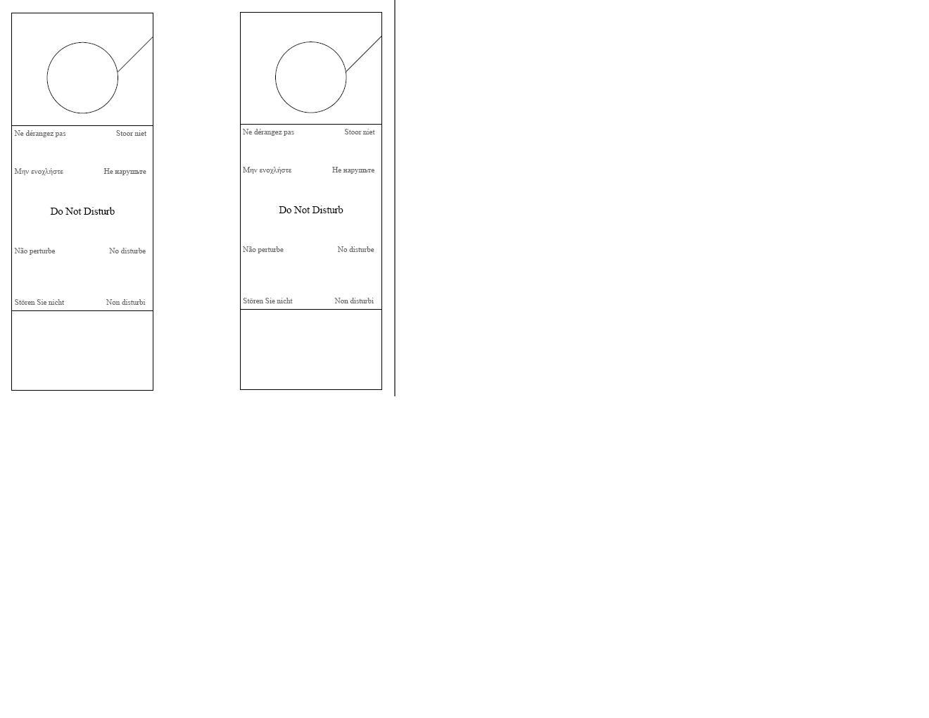 do not disturb sign template car interior design. Black Bedroom Furniture Sets. Home Design Ideas