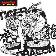 Japanese Kanji Tattoos Dragon & Tiger [VectorArt EPS] | Other Files | Clip Art