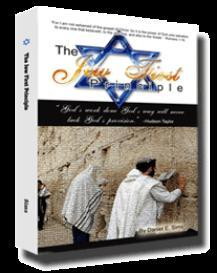 The Jew First Principle | eBooks | Religion and Spirituality