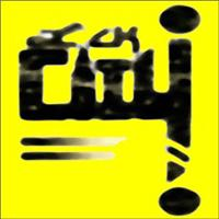 Lick City - Ep - Download | Music | Rock
