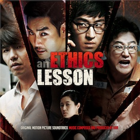 an ethics lesson - original motion picture soundtrack 320 kbps mp3 album